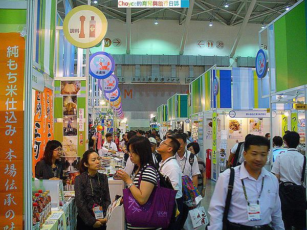 FOOD TAIPEI 2012_A