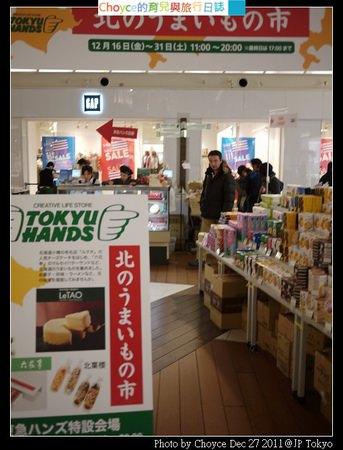 北海道美味超人氣 LeTAO雙份起司蛋糕 開箱文