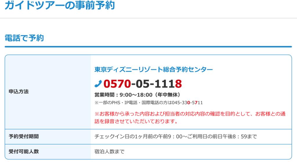 螢幕快照 2015-03-30 上午9.20.23