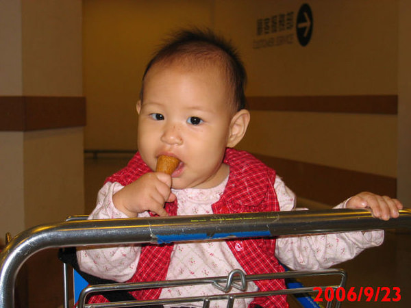 小喬愛吃甜筒~!!