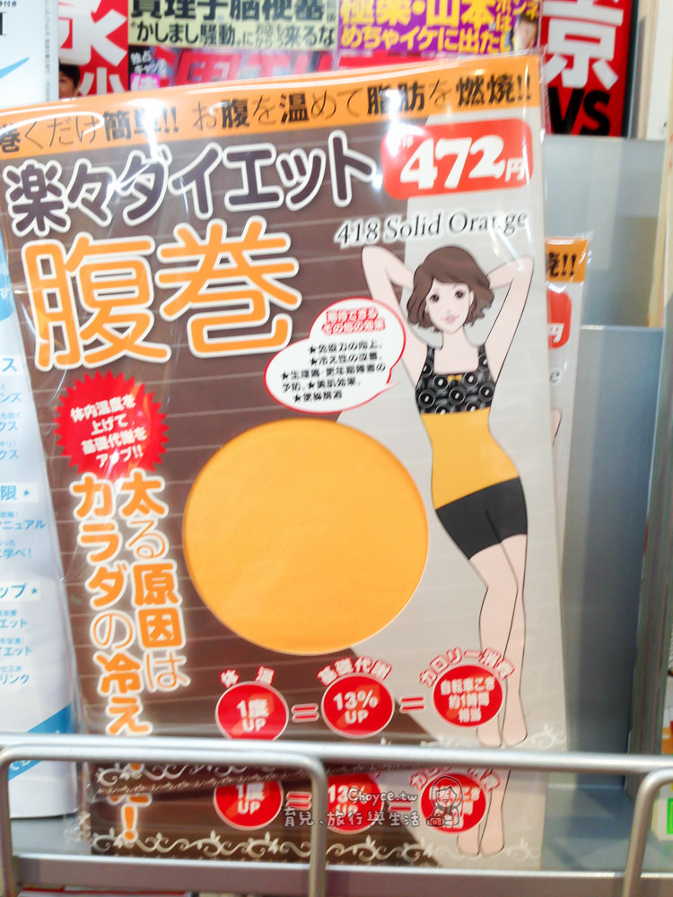 (日本購物推薦) 肚子暖了治百病? 腹卷正夯