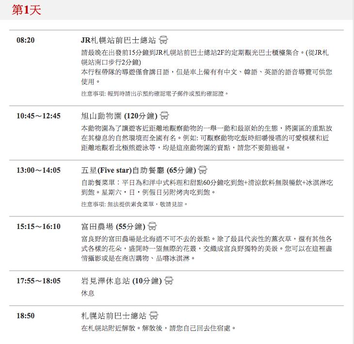 螢幕快照 2014-09-15 上午8.20.01