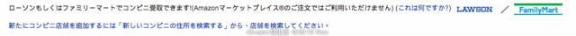 螢幕快照 2013-11-03 下午2.47.56