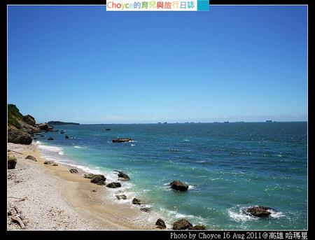 (台灣好好味) 高雄 西子灣 海洋天堂歐風餐館