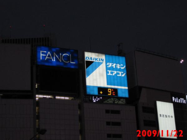20091122 秋葉原採購