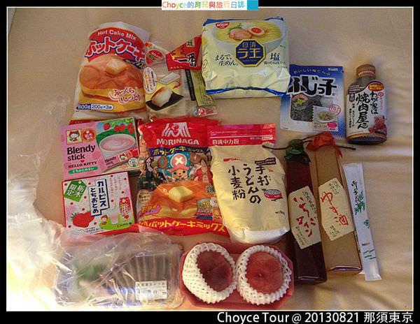 (日本栃木縣) 那須高原特產大集合 美味蔬菜 新鮮還超便宜!