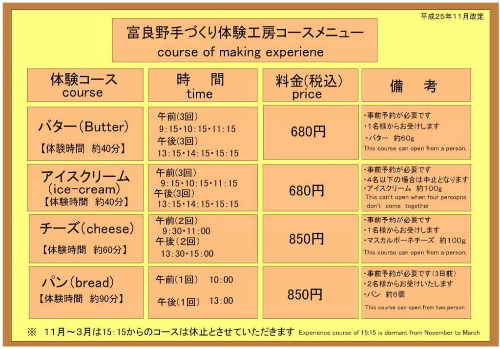 螢幕快照 2014-01-09 下午10.01.52