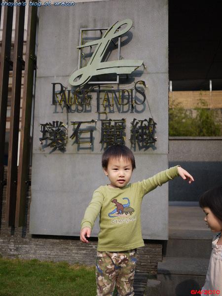 (台灣好好玩) 烏來璞石麗緻-溫泉與美食饗宴