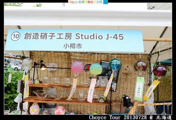 DSC_0680.jpg