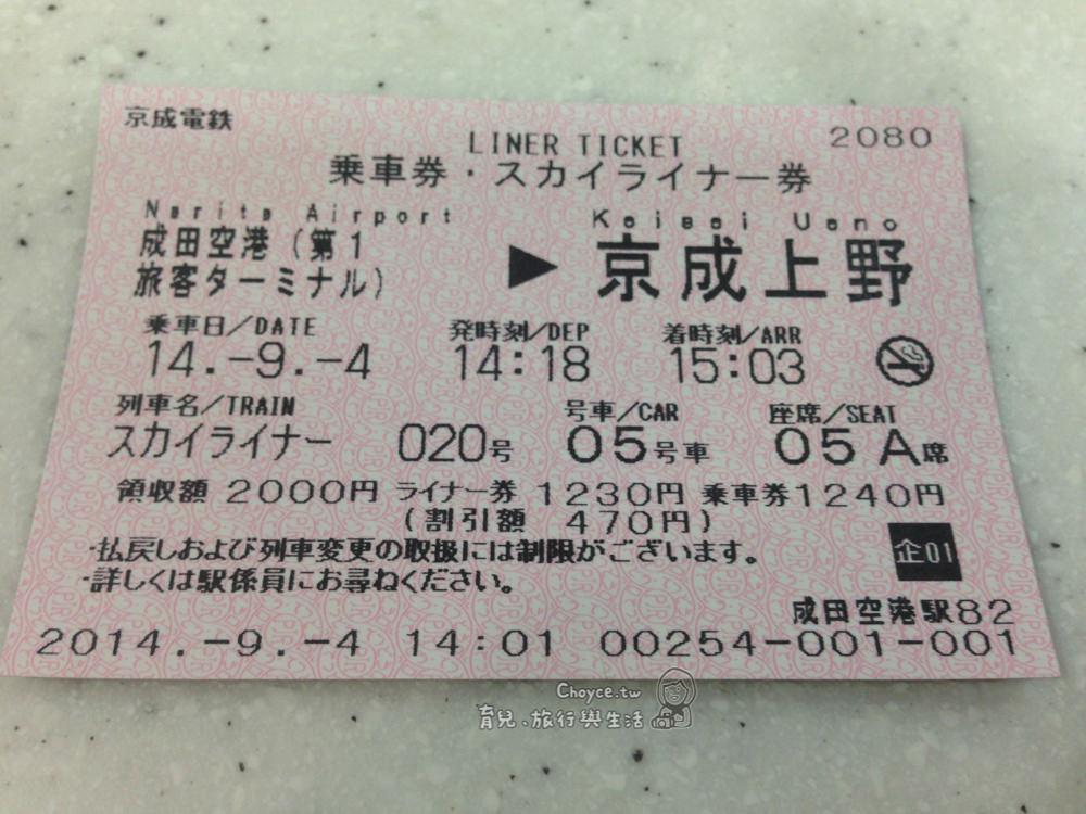 IMG_6809.jpg