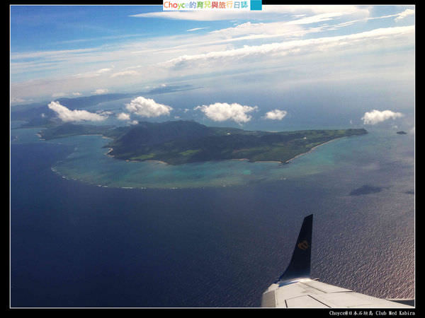 (Club Med Kabira) 石垣島全包式度假村 開房間文