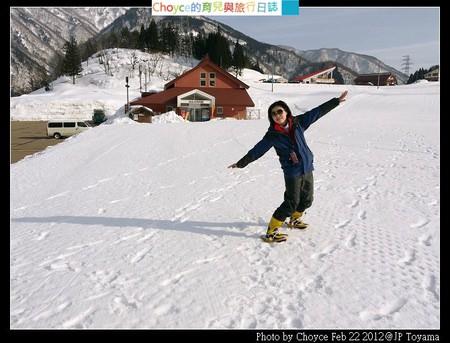 (日本) 富山縣 雪地行走好物大推薦 タカンボー滑雪場かんじき體驗