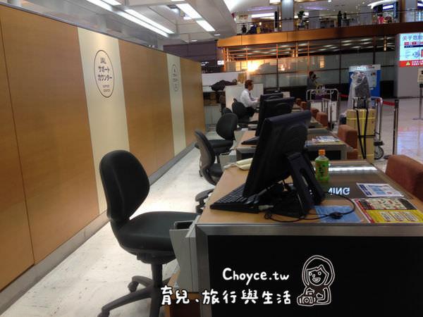 (日本東京都) JAL日本航空親子親善設施介紹 Support Counter サポート カウンター @成田空港