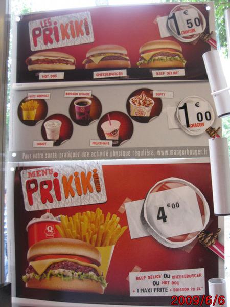 (親子遊歐洲) 食在瑞士,美食推薦 (下編) Fondue Fromage