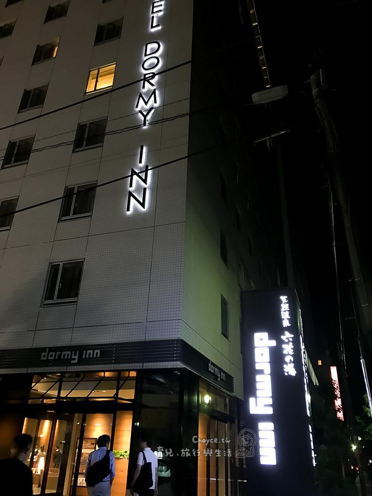 (熊本) 住宿推薦 Dormy Inn熊本 天然溫泉六花之湯 泡湯免費喝啤酒,每晚免費拉麵別錯過 ドーミーイン熊本 Dormy Inn  多米 The Wonder Of Kyusyu
