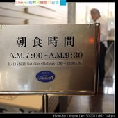P1930980.jpg