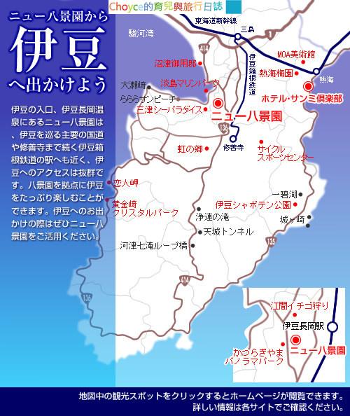 八景園map