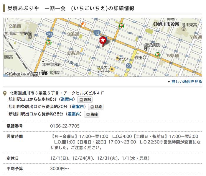 螢幕快照 2014-01-07 下午9.57.29