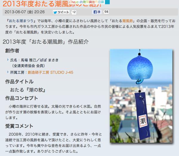 螢幕快照 2013-08-01 下午9.41.54