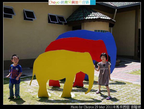 (馬來西亞) 生態教育第一課 親近,了解與尊重 Elephant Santuary 大象保護園區