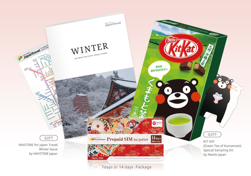 Welcome-to-Japan-Kit_文字有り