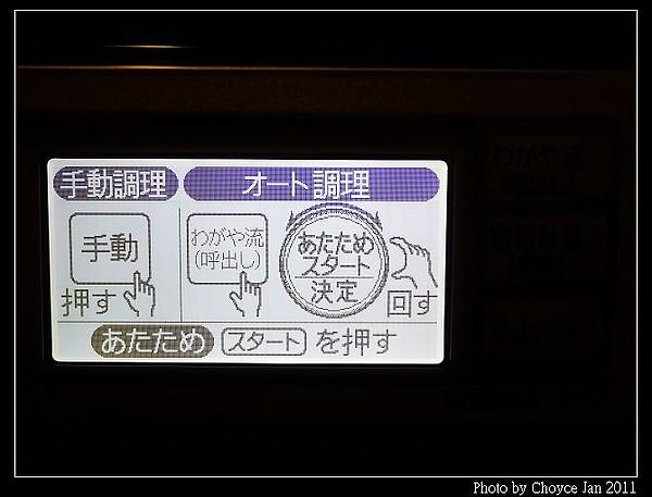 P1280217.jpg