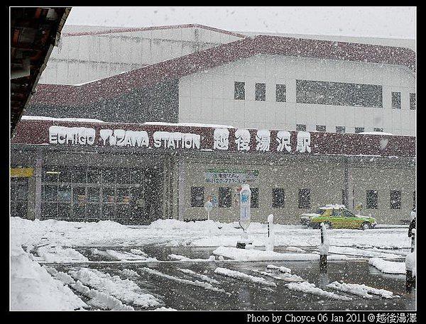 (日本) 20110106 新瀉 零下4度的滑雪者天國-越後湯澤 湯澤高原滑雪場