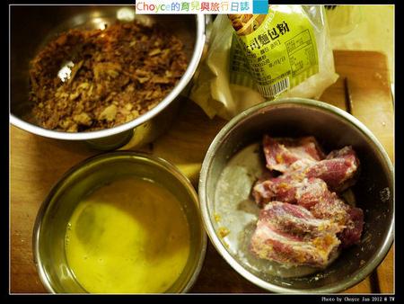(Choyce廚房) 無油無煙怎麼炸豬排?! 好吃健康豬排 @ 日立過熱水蒸汽烘烤微波爐 MRO-GV300