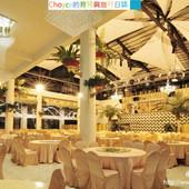 南芳花園宴會廳-室內