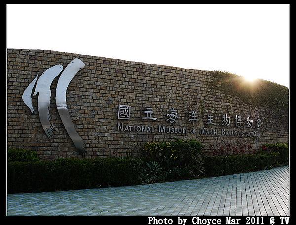 (台灣好好玩) 台灣也有米其林三顆星推薦景點 屏東車城海生館錯過可惜!