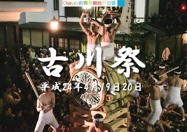 furukawa2012