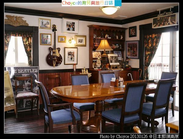 (日本栃木縣) Penny Line 享受披頭四主題 冠軍麵包、和風洋食餐廳、甜點吃到飽