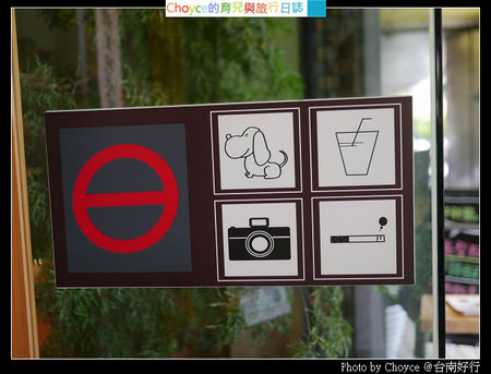 (台灣好好玩) 台南老房子新風貌 小說咖啡聚場 (88安平線-孔廟站)
