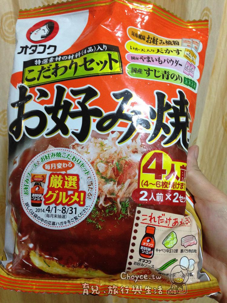 (15分鐘快速料理) 百元廚房 お好み焼き 大阪燒在家自己做 夏天超對味!