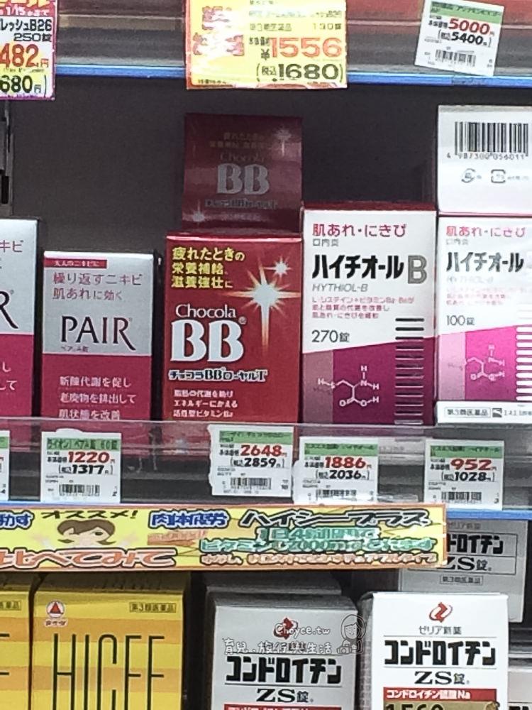 matsumotokiyoshi_chococola bb royal.jpg