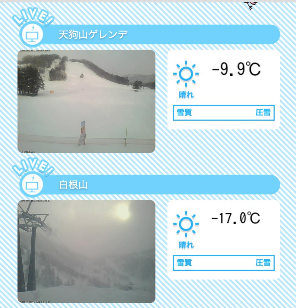 螢幕快照 2015-02-09 上午6.29.51