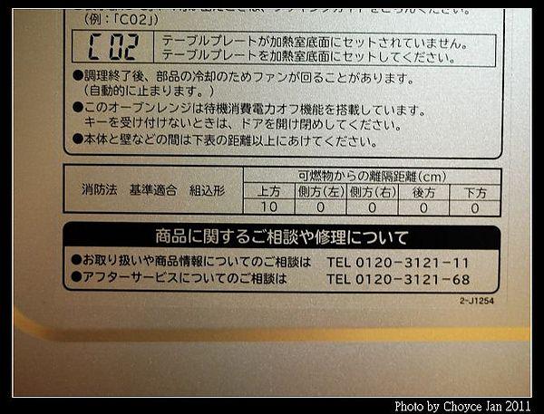 P1280191.jpg