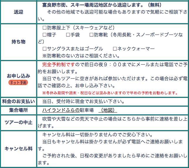螢幕快照 2014-01-06 下午9.34.19