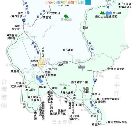 恆春墾丁地圖.jpg