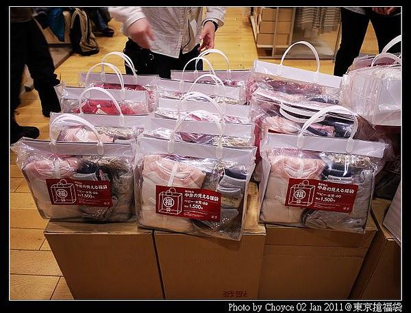(日本) 無印良品小朋友服裝福袋開箱文(120CM與130CM)