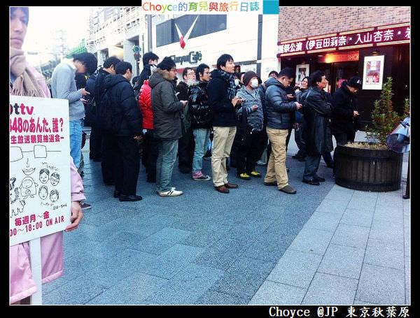 秋葉原宅男聖地直擊 AKB48親愛的大作戰、GUNDAM Café鋼彈咖啡廳