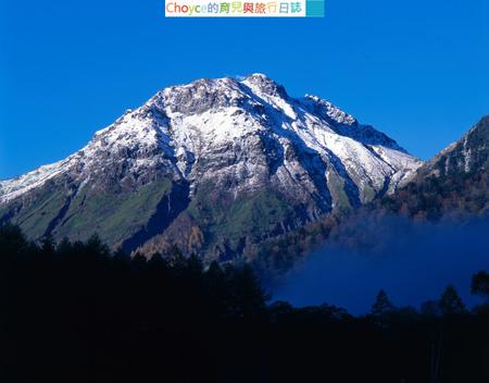 上高地 燒岳2