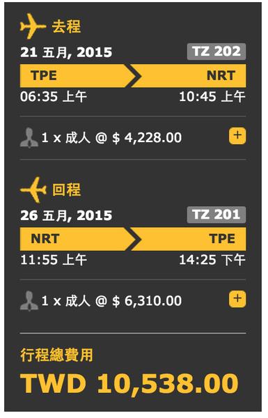 螢幕快照 2015-04-14 下午1.49.48