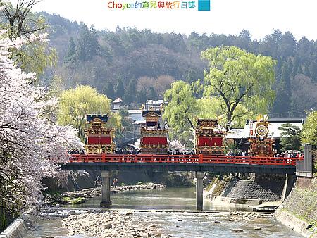 001春天高山祭