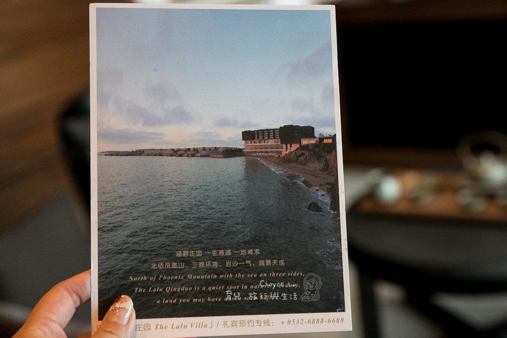 台灣文創產業在中國 青島涵碧樓莊園會 置身在文化饗宴中的心靈旅宿 跨年霾最佳解法