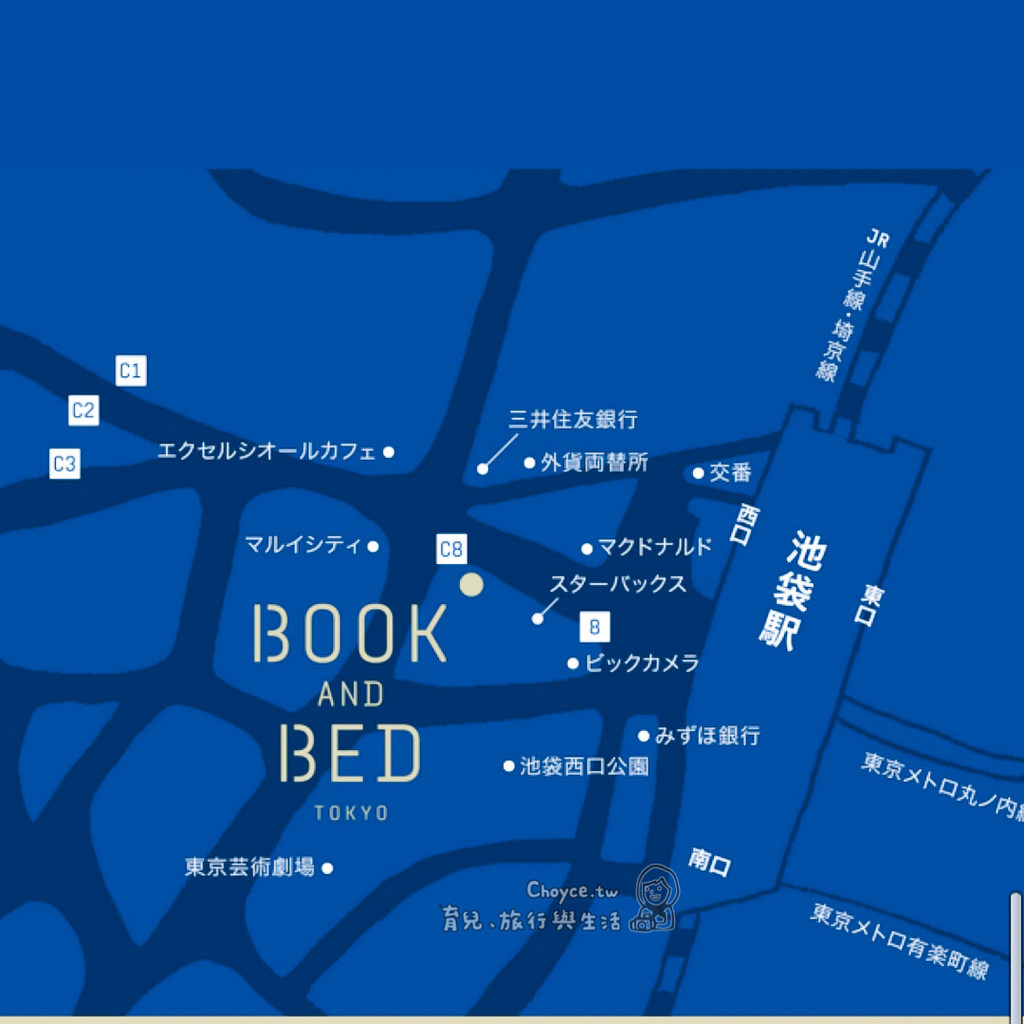 BOOK and BED TOKYO-15.jpg