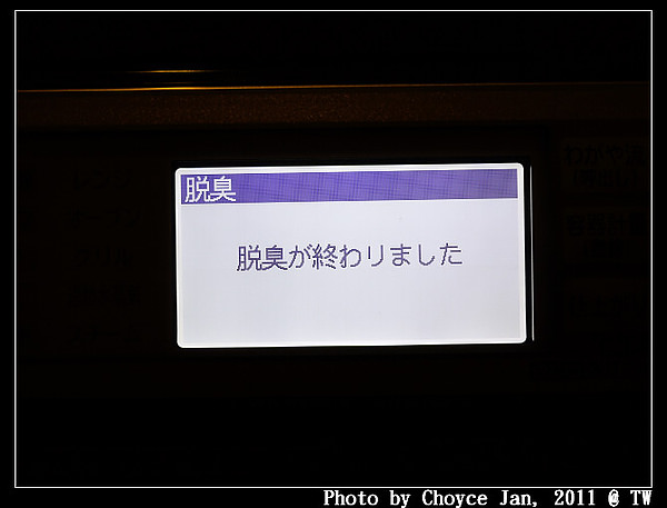 P1280233.jpg