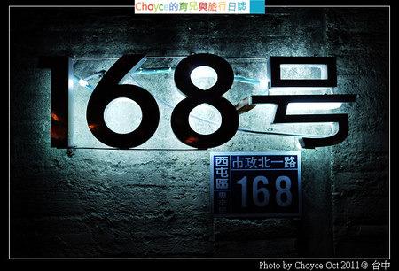 P1800295.jpg