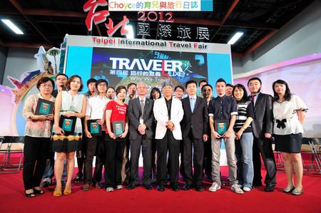 10大傑出旅行家及3大傑出企業揭曉,2012台灣新百大旅行家榮耀誕生。