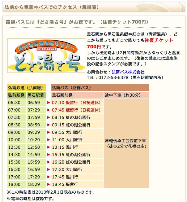 螢幕快照 2014-12-24 下午12.21.59